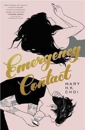 emergencycontactcover.jpeg